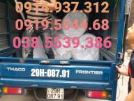 Tấm lọc bụi khí tại Hà Nội tiêu chuẩn G1, G2, G3, G4